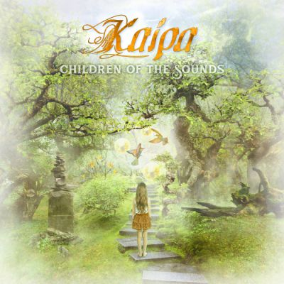KAIPA Children of the Sounds
